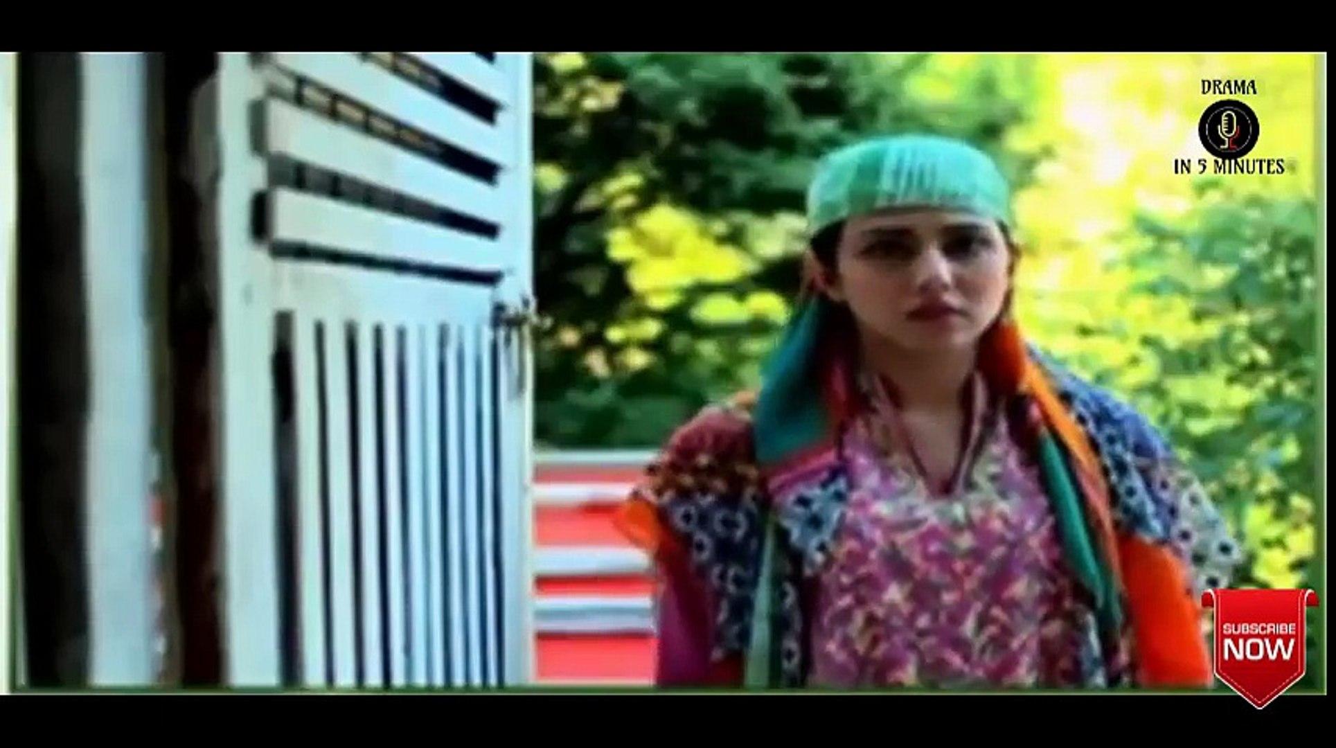 Neelum Kinaray Episode 15 HUM TV Drama 15 December 2017 Promo