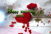 Happy new year 2018 fireworks,happy new year 2018 facebook messages,happy new year 2018 greetings