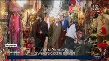 Une délégation de Bahreïn en visite à Jérusalem