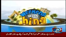 Weekend with Hina -10th December 2017