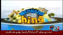 Weekend with Hina on News one  -10th December 2017
