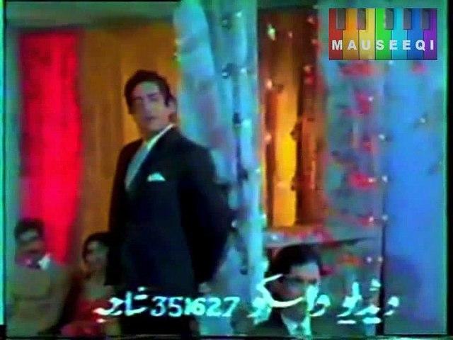 Payal Chhanan Chhanan Chhankay - Mehdi Hassan for Habib - Film Pardes