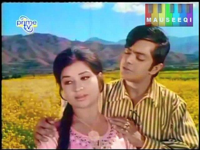 Mili Hay Aaj Zamanay Ki Har Khushi - Waheed Murad & Shabnam - Film AfshaaN