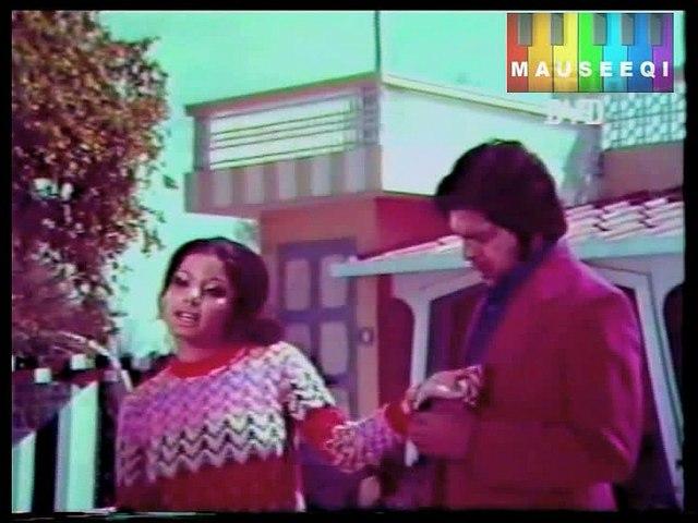 Zara Meri Nabz Dekh Kar Dawa Dijiay - Nayyara Noor - Film Ajnabi