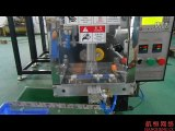 Automatic Blind Nut Small Packaging Machine Screw Packing Machine