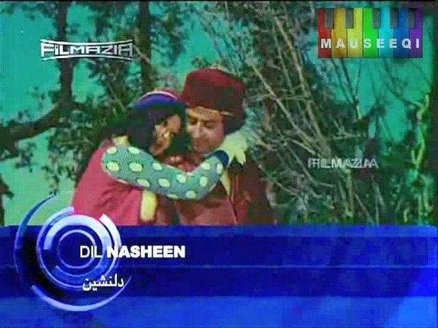 Wadah Pyar Ka Sohnay Yaar Ka - Mala Begum & Ahmed Rushdi - Film Dilnasheen