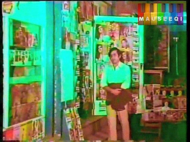 Meri Zindagi Hai iK Khilona - Mehdi Hassan for Nadeem - Film Do Badan