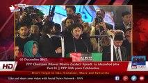 PPP Chairman Bilawal Bhutto Zardari  Speach  in islamabad jalsa  Part 01 || PPP 50th years Celebration