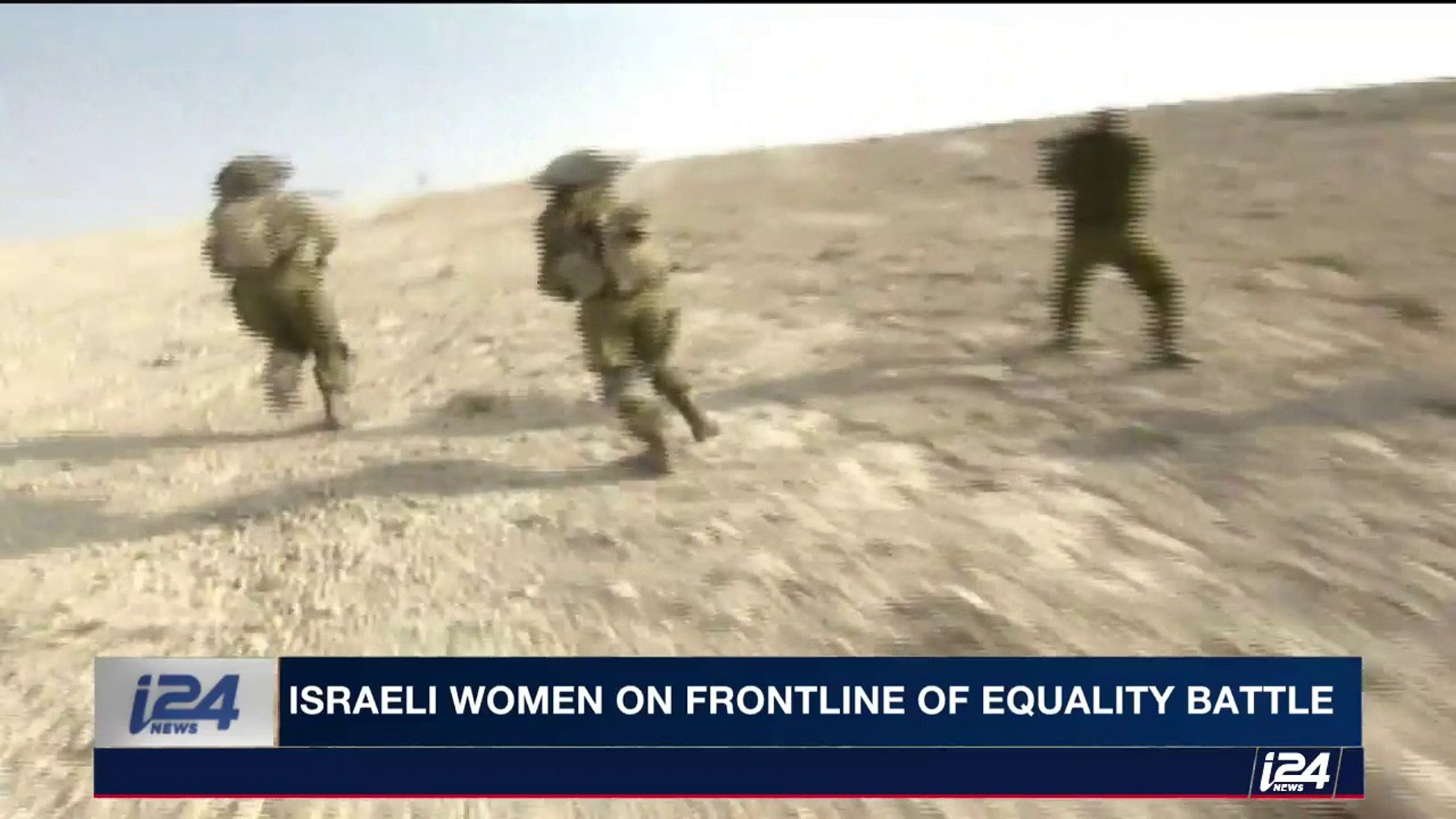 Israeli women on the front lines of battle and the front lines of equality