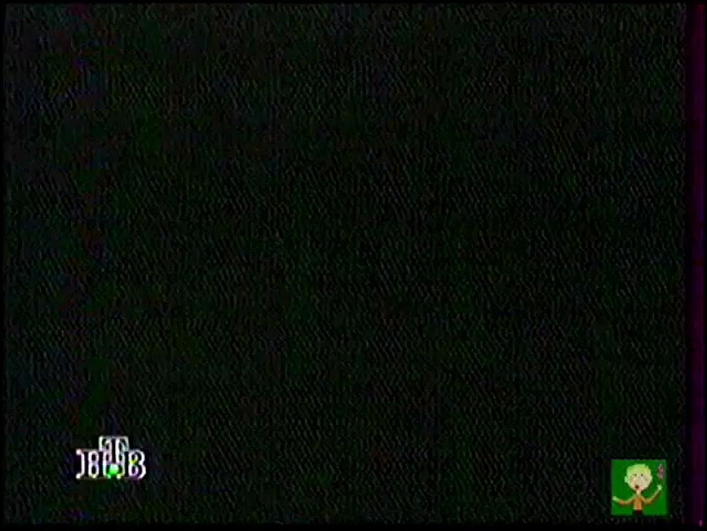 Заставка С новым годом! (НТВ, 01.01.1997)