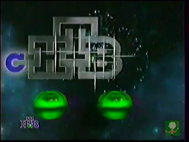 Заставка С новым годом! (НТВ, 01.01.1997) Другая версия