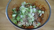 How To Make Korean Cucumber Pickles, Korean Side Dish [Ramble]-4xRtRxARV0o