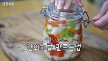 Oriental Melon Pickle Recipe, Korean Side Dish [Ramble]-nq6VwoR093I