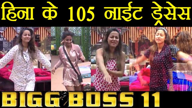 Bigg Boss 11: Salman Khan - Vikas Gupta makes fun of Hina Khan's 105 NIGHT SUITS   FilmiBeat