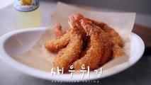 Always the Bomb~[Deep-Fried Shrimp & Tarter Sauce][Uni's Cooking -Her Dishes]-GbYxz4MfxRI