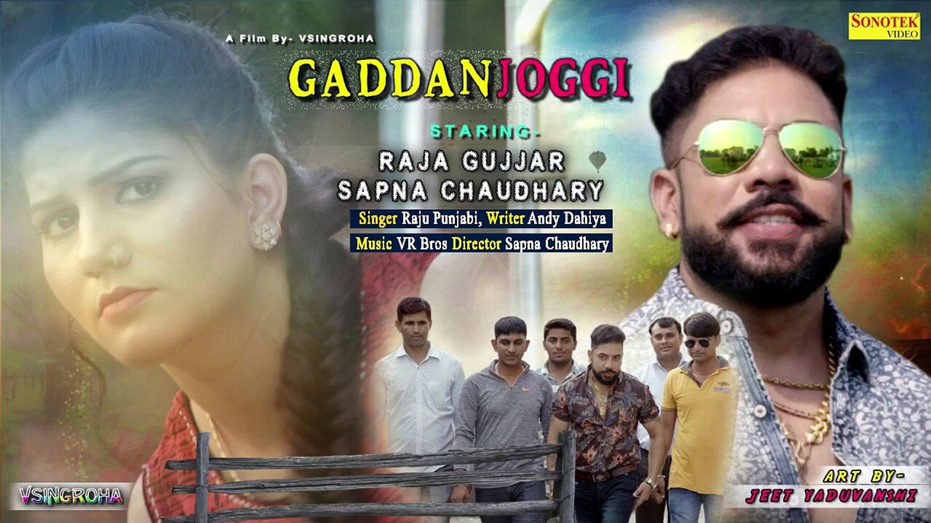 Latest Haryanvi Song 2018 - Gadan Jogi - Raja Gujjar Sapna Chaudhary -  Raj_2018 DJ Song
