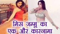 Bhojpuri actress Anara Gupta booked for duping aspiring actors | वनइंडिया हिंदी
