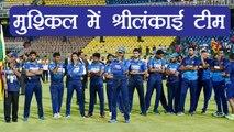 India vs Sri Lanka 2nd ODI: Sri Lankan team trapped in Dharamshala due to heavy rain |वनइंडिया हिंदी