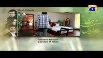 Hari Hari Churian Episode 21 Teaser Promo | HAR PAL GEO