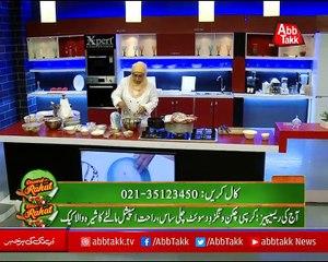 Abbtakk - Daawat-e-Rahat - Episode 181 (Crispy Chicken Wings in Sweet Chilli Sauce) - 14 December 2017