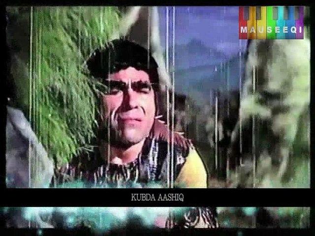 Tu Husn Ki Devi Hay - Mehdi Hassan for Aurangzeb - Film KubRa Aashiq - DvD Super Hits Vol. 2 Title_10