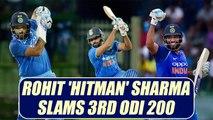 India vs SL 2nd ODI : Rohit Sharma slams 3rd one day double ton | Oneindia News