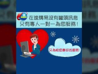 速購易 日本空運到台、日本集運台灣、日本熱門空運