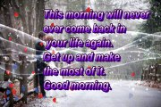 Good morning quotes Wishes | Beautiful Video of Good morning Messages|Good morning Quotes 3D Pictures|Good morning image