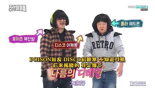 一周偶像shinee中字_【中字】 一週偶像 _ 17-12-13 _ 嚴正花影片 Dailymotion