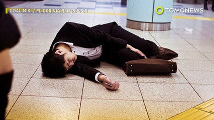 Exceso de trabajo en Japón: Drone musical para combatir el exceso de trabajo - TomoNews