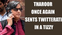 Shashi Tharoor once again confuses twitter with his rich word bank | Oneindia News