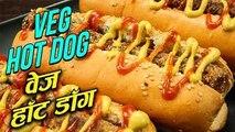 Vegetarian Hot Dog Recipe | वेज हॉट डॉग | How To Make Vegetarian Hot Dog | Hot Dog In Hindi | Ruchi