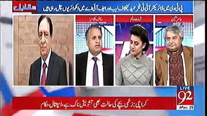 Amir Maten quips on Atta ul Haq Qasmi's resignation from PTV