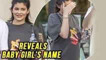 Kylie Jenner Secretly Reveals Baby Girl's Name | Kylie Jenner Pregnant
