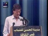 Mahmoud Darwish alQorban القربان