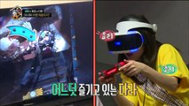 【TVPP】Dara(2NE1) -scared at VCR zombi game, 산다라박(투애니원) - VCR 좀비게임에 겁먹은 다라 @LTIER-VnUaEu4onYw