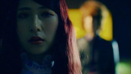 Glim Spanky - Ikari Wo Kureyo
