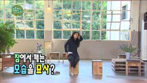【TVPP】LEE HYO RI-A flying attack for losing Hyo-ri to go,날아오는공격에 이성을 잃어가는 이효리@Infinite Challenge-BReeQXpuJ9E
