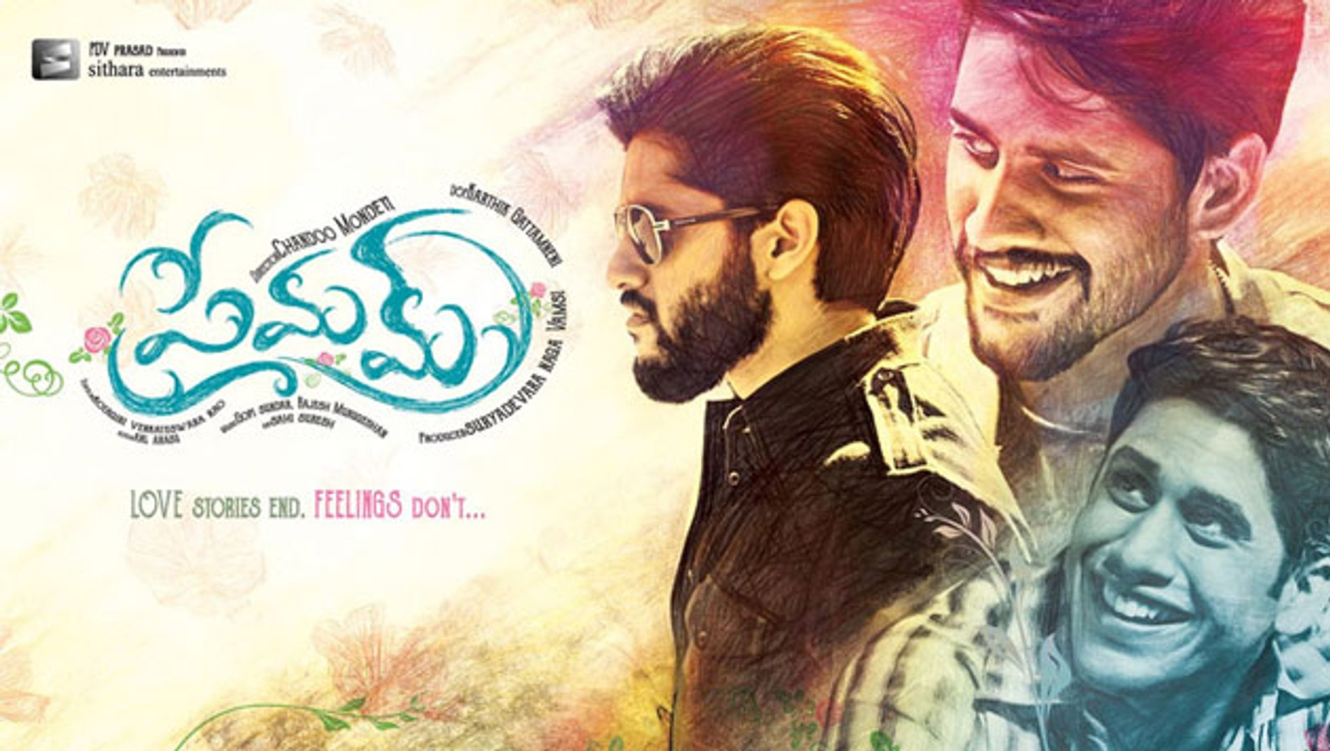 telugu premam online malayalam movie in