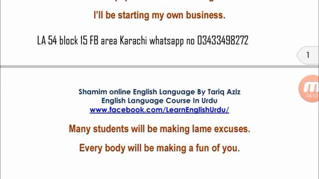 Jouth na Bolna behayai na karna written by tariq aziz Watch Free Online
