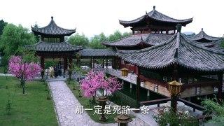 Tien Kiem Ky Duyen 11