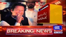 Supreme Court Rejects PML N Petitions to disqualify Imran Khan - 15 December 2017 - Dunya News