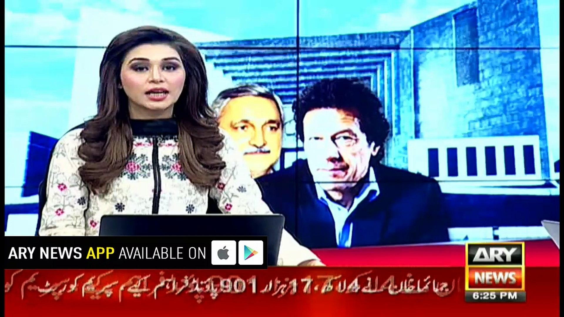 Watch detailed report on what happened in disqualification cases against PTI top brass