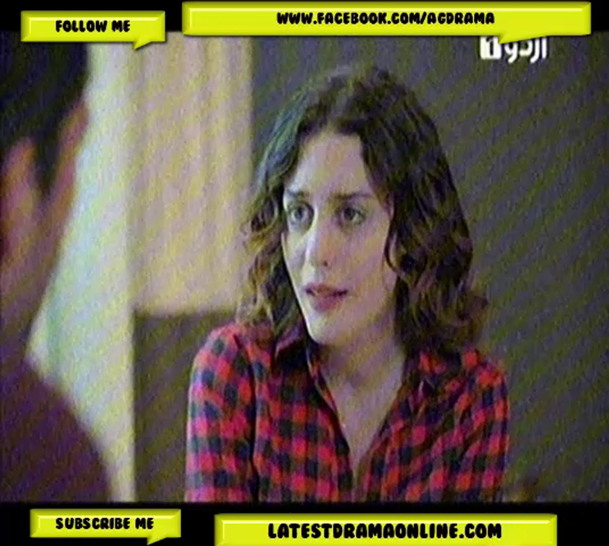 Main ayesha gul Epi 50 On Urdu 1- 15 December 2017
