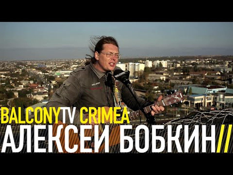 АЛЕКСЕЙ БОБКИН - ПОЕЗДА И ЭЛЕКТРИЧКИ (BalconyTV)