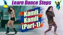 Dance Steps on Kamli Kamli (part-1)   सीखें 'कमली कमली' पर डांस   Online Dance   Boldsky