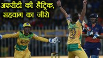 T 10 League: Virender Sehwag out in Zero, Shahid Afridi gets his Hat trick | वनइंडिया हिंदी
