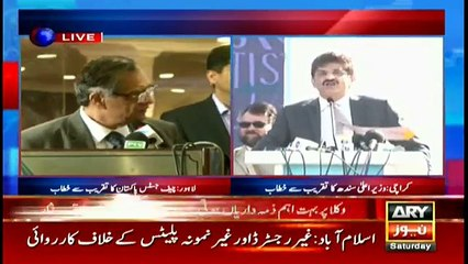 Chief Justice of Pakistan Mian Saqib Nisar addresses a gathering in Lahore - 16th December 2017