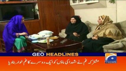 Geo Headlines - 04 PM 16-December-2017