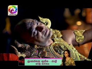 Maharaja Kansa 16/12/2017 - 3